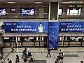 Zhengzhou East Railway Station metro station 02.jpg