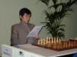 Zhang Zhong - Image: Zhong
