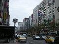 Zhongxiao Dunhua Station Exit 3 and Zhongxiao East Road 20080201.jpg