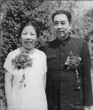 Deng Yingchao - Image: Zhou And Deng