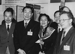Zhu Rongji - Zhu (second left) leading the Chinese delegation at the European Management Forum in 1986