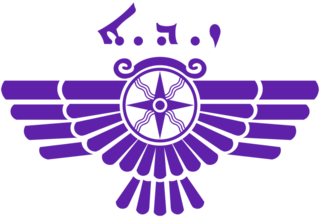 Assyrian Democratic Movement