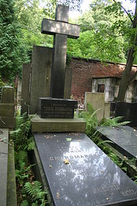Zygmunt Choromański grób 01.JPG