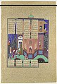 """Rudaba's Maids Return to the Palace"", Folio 71v from the Shahnama (Book of Kings) of Shah Tahmasp MET DP107122.jpg"