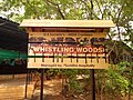 """Whistling Woods"" ( Khare Canteen ) at I.M.D.R. Pune - panoramio.jpg"