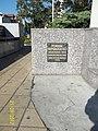 """"""" Niezależność """" - Polish Independence Monument, Central Square Brwinow, Ul.Rynek, 05-840, Poland, (Leftside) Marshal Józef Piłsuds ki.JPG"""