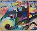 'Landscape with Factory Chimney' by Vasily Kandinsky, Solomon R. Guggenheim Museum.JPG