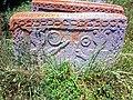 +Makravank Monastery 18.jpg