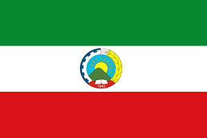 Kurdish separatism in Iran