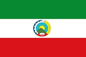 Kurdish separatism in Iran - Image: İran Kürdistanı Demokrat Partisi bayrağı