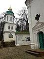 Іллінська церква (м. Чернігів).jpg