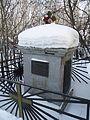 Артамон Муравьёв (могила) (5).JPG