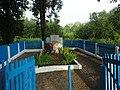 Братская могила 34 подпольщиков и мирных граждан, расстреляных фашистами в Вязьме.jpg