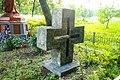 Братська могила мирних жителів хутора Буда.jpg