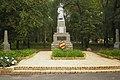 Братська могила радянських воїнів Південно-Західного фронту. 01.JPG