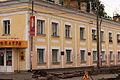 Будинок, в якому перебували відомий український композитор Н. В. Лисенко та академік Н. Ф. Біляшівський 1.JPG