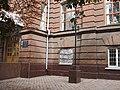 Будинок, у якому у 1941 р. знаходилось тимчасове єврейське гетто.JPG
