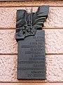 Велика Морська 67 меморіальна дошка.JPG