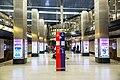 """Виртуальный магазин Media Markt на станции """"Выставочная"""" в Московском Метро.JPG"""