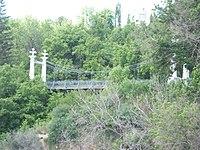 Висячий мост в саду им. с. Юлаева.JPG