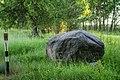 Вялікі камень падсосенскі. Муляры (01).jpg