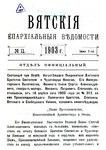 Вятские епархиальные ведомости. 1903. №11 (офиц.).pdf