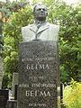 В.А. Бегми могила.jpg
