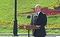 В День России Президент вручил медали Героя Труда Президент России 2020.jpg