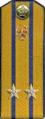 Гб1956сс2.png
