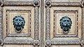 Декоративные литые дверные ручки Исторического музея, вход со стороны Красной площади.jpg