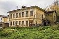 Дом Ильинского MG 6629.jpg