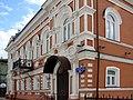 Доходный дом М.Э. Масленниковой (Пермь).jpg