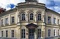 Здание Тверской Аваевской больницы, Софьи Перовской, 54.jpg