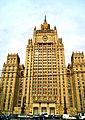 Здание министерств иностранных дел и внешней торговли, ArmAg.JPG
