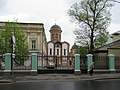 Иверская церковь на Полянке, вид с Малой Якиманки.jpg