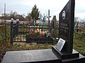 ЛЕБЕДИНЦІ могила Макарова І.Й., східна частина кладовища 1.jpg