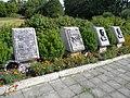 Меморіальний комплекс полеглим в Афганістані воїнам-інтернаціоналістам 05.jpg
