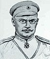Михаил Михайлович Иванов (1861— 1935).jpg