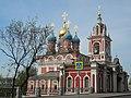 Москва - Ц. Георгия на Псковской горе 1.jpg