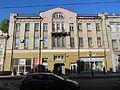 Московская ул., 90.JPG