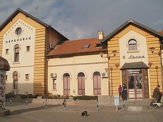 Obrenovac - Image: Обреновац 30