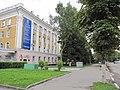 Общественное здание на площади Мичурина, Рязань.JPG