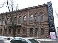 Особняк Могільовцева, Шоколадний будинок. Київ, Шовковична. 056.jpg