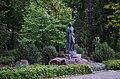 Пам'ятник Лесі Українці. Фото 17.jpg