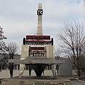 """Пам'ятник Трудової слави - сівалки """"СЗ-36"""" і """"Росія"""".jpg"""