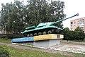 Пам'ятник бойової слави. Танк Т-34.JPG