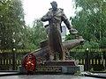 Памяти экипажа Курск - panoramio.jpg