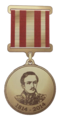 Памятная медаль 200-летие М.Ю. Лермонтова.png