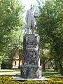 Памятник Куйбышеву - panoramio.jpg