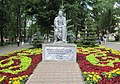 Памятник Максиму Горькому(2).jpg